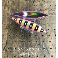 DEEP LINER/スロースキップCX【GO-KAI*オリカラ】